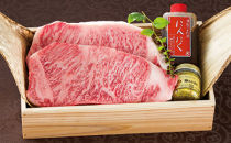◆常陸牛A5サーロインステーキ