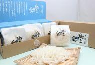◆常澄産コシヒカリ100%米粉麺「穂々の空」