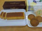 つつじの郷八方の月6個入2箱・ブランデーケーキ1箱セット
