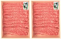 オリーブ牛モモすきしゃぶ用800gs-11
