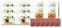 オリーブ牛ハンバーグ6袋・牛すき丼4袋セットs-15