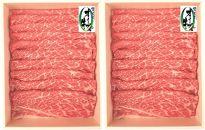 オリーブ牛モモすきしゃぶ用1200gs-16