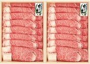 オリーブ牛ロースすきしゃぶ用1350gs-39