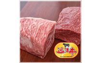 近江牛特選ロース、モモ肉ブロックセット1kg