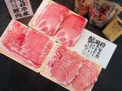 廿日市市の岡村養豚場産「瀬戸もみじ」の鍋ものセット