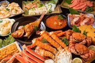 【期間・数量限定】<オホーツク海>産直おせち美味限定予約セット【約4名様~6名様分】