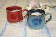 開窯70年の伝統北海道のやきものこぶ志窯マグカップ2個