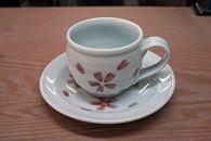 藍山窯(あいざんがま)桜絵樽コーヒーカップ