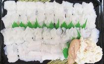 期間限定!淡路島産 ハモすき鍋(特製出汁、淡路島そうめん3束、淡路島玉ねぎ2玉付き)