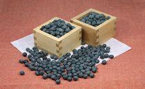 30年度産 黒豆1.5Kg【AB56SM-C】