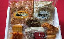人気のホルモン2種類、チーズの燻製 2種類、手羽先2種類、美人ベーコン 燻製