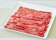 【着日指定可】【鹿野ファーム】鹿野高原和牛肩ロースすき焼き&豚ロースしゃぶしゃぶセット