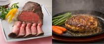 AP14 大人気!贅沢自慢の味「山形牛ローストビーフ&ハンバーグセット」