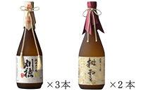 「熟練した技と新しい感性の融合」刈穂最高級各3本日本酒セット