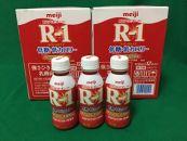 明治 R-1 ペットボトル 低糖・低カロリー 112ml 24本