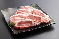 金猪豚(いのぶた) ロース 生姜焼き用 500g