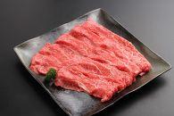 淡路牛(交雑牛) すき焼き用上赤身 500g