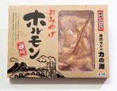 「田川ホルモン鍋」用味付ホルモン