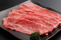 淡路ビーフ(神戸ビーフ)A4ランク しゃぶしゃぶ用上赤身肉 1kg