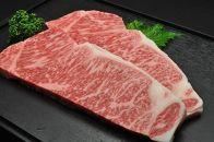 T017 米沢牛サーロインステーキ