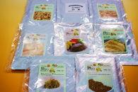 103-195-C【おかず箱】防災備蓄食品セットお試し8袋