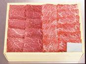 T013米沢牛カルビ・赤身焼肉盛り合わせ計600g