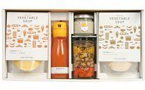 北海道野菜のスープ2種と調味料セット(VSDD-06)