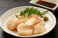【礼文華産ほたて冷凍貝柱1㎏】(北海スキャロップ)