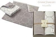 グランフランセヌーベル モダン柄の上質なバスタオルセット(バスタオル色違い2枚)