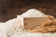 【2018年新米?】北山農場★特別栽培米★アミノサン米★「ゆめぴりか・ななつぼしセット」