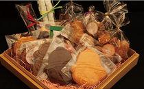 「ベレル」パティシエの手作り焼き菓子詰め合わせ
