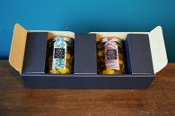 小豆島産オリーブオイルコンフィ2品セット 鰆オリーブオイルコンフィ烏賊オリーブオイルコンフィ