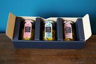 小豆島産オリーブオイルコンフィ3品セット 鰆オリーブオイルコンフィ鯛オリーブオイルコンフィ烏賊オリーブオイルコンフィ
