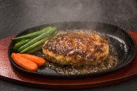 AP12 なんと贅沢!!山形牛100%使用「山形牛ハンバーグ&特製醤油付き」」