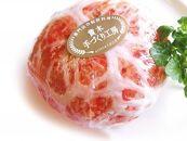 T027 米沢牛100%粗挽きハンバーグ