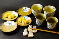 阿蘇窯陶器セット「工房花」お皿・湯呑・箸置き