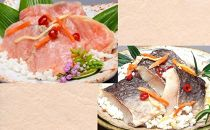 ホッケ・秋鮭飯寿司セット