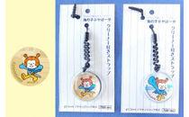 気仙沼市観光キャラクター「海の子ホヤぼーや」携帯クリーナー(ポストカード)