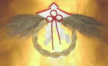【数量限定】二丈赤米注連飾り・円型
