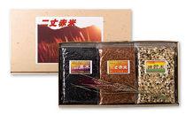 【ネット限定】赤米・黒米・雑穀米 詰合せギフト