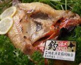 最高級魚<網走産>開き釣りキンキ大1尾
