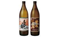 軸屋酒造 本格芋焼酎2本セット(紫尾の露・甕仕込紫尾の露)900ml×2本