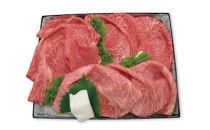 極上但馬牛すき焼きセット【1kg】