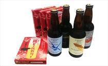 城崎地ビールを使ったカレー「地ビールカレー」と地ビールのセット