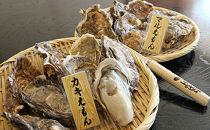 厚岸産『カキえもん』『マルえもん』食べ比べセット