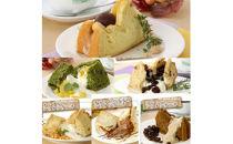 クリーム入りシフォンケーキ6種12個セット