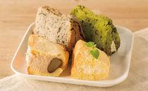 11種類のシフォンケーキセット