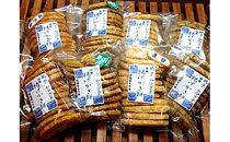 煎餅ツーも舌鼓!純国産餅米100%★極上かきもち『銚子揚げ』4種×2袋