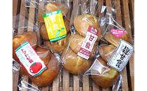 道の駅で大人気!昔ながらの手作り甘食(4種類)セット