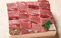 近江牛 澤井牧場 焼肉特選三種盛り合わせ 600g